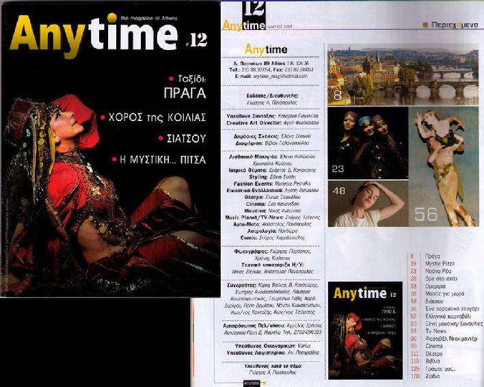 Rhea featured in AnyTime 2005 a